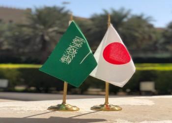 مباحثات عسكرية سعودية يابانية لقضايا الأمن الإقليمي