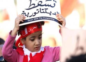 منظمة حقوقية: البحرين تحرم أطفالا من الجنسية بسبب نشاط آبائهم السلمي