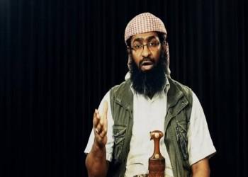 تقرير أممي يؤكد اعتقال زعيم القاعدة في جزيرة العرب خالد باطرفي