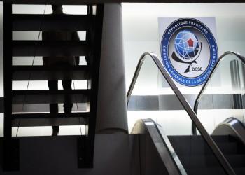 فرنسا تعتقل 9 أشخاص بشبهة اغتيال سيدة مرتبطة بالموساد
