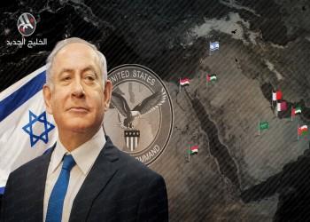 تبعات خطيرة لقرار ضم إسرائيل إلى القيادة المركزية الأمريكية