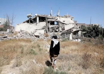 هل تنجح سياسات بايدن في إرساء سلام مستدام في اليمن؟