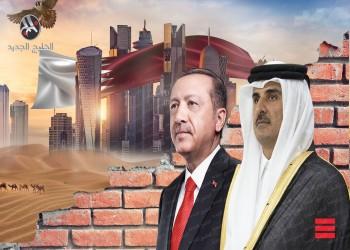 هل تتغير علاقة قطر مع تركيا في حقبة ما بعد الحصار؟