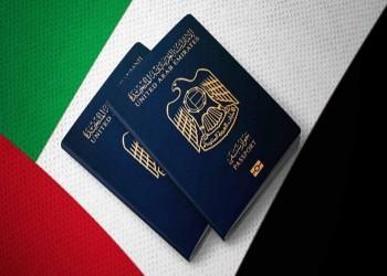 رايتس ووتش تنتقد قانون تجنيس الأجانب بالإمارات: تمييز وكيل بمكيالين