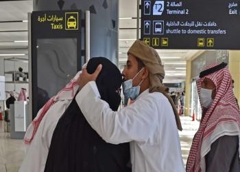 هل تساعد واشنطن في إبقاء المصالحة الخليجية على مسارها الصحيح؟