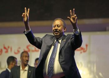 السودان.. حمدوك يحل حكومته تمهيدا لإعلان تشكيلة جديدة