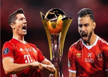 كأس العالم للأندية.. الأهلي المصري يواجه بايرن ميونيخ بتشكيل هجومي