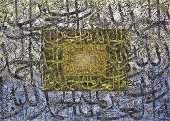 القرآن الكريم ومنهج العقل المقنن