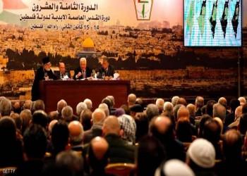 المجلس الوطني الفلسطيني القادم ..«دفتر شروط»