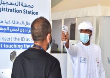 دبي تبدأ حملة لتلقيح آلاف من موظفي المواصلات العامة ضد كورونا