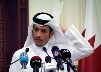 مباحثات قطرية مع مستشار الأمن الأمريكي ومبعوث واشنطن لإيران
