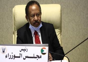 حمدوك يعلن تشكيل الحكومة السودانية الجديدة.. ومريم الصادق المهدي للخارجية