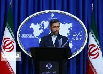 بمذكرة ورسالة.. إيران تحتج رسميا لدى روسيا بسبب الخليج العربي