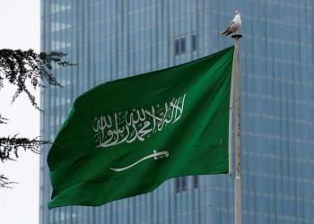 الإحصاء السعودية: انكماش الاقتصاد 4% في عام 2020