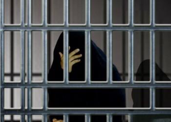 بعد لجين الهذلول.. إطلاق سراح الناشطة السعودية نوف عبدالعزيز