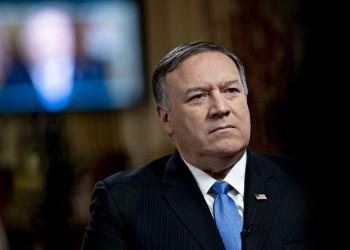 بومبيو: رفع الحوثيين من قائمة الإرهاب الأمريكية هدية لإيران