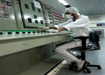 الطاقة الذرية: إيران انتهكت الاتفاق النووي وبدأت بإنتاج معدن اليورانيوم