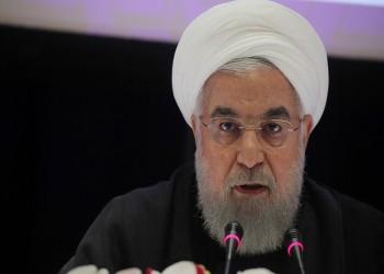 روحاني يطالب إدارة بايدن بتعويض إيران عن خسائرها