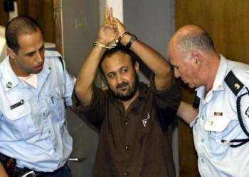 لحثه على عدم الترشح للرئاسة.. إسرائيل تسمح لوزير فلسطيني بزيارة البرغوثي