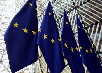 أسوة بواشنطن.. البرلمان الأوروبي يدعو لحظر بيع أسلحة للسعودية والإمارات