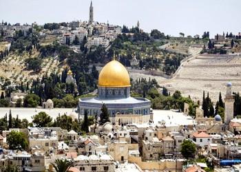 الخارجية الأمريكية: القدس تخضع لمفاوضات الحل النهائي (فيديو)