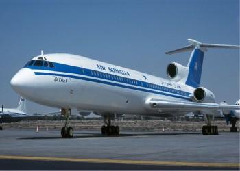 للمرة الأولى منذ أكثر من 3 عقود.. الصومال يسجل أول طائرتين مدنيتين