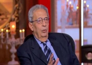 عمرو موسى: المصالحة الخليجية خطوة في الطريق الصحيح