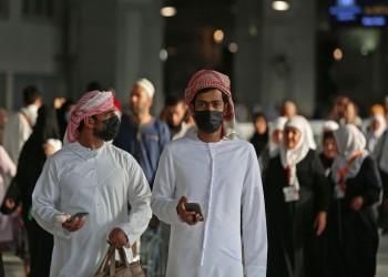 السعودية تمدد الإجراءات الاحترازية ضد كورونا لمدة 20 يوما جديدة