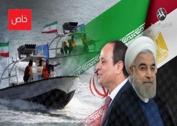 مصر والتوسط بين أمريكا وإيران