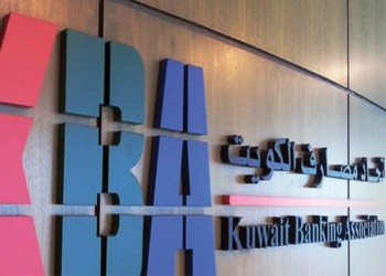بنوك الكويت توقف منح القروض الاستهلاكية للوافدين