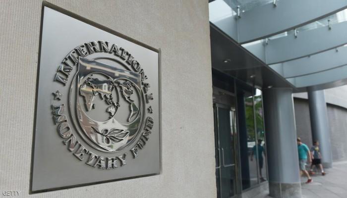 رغم تداعيات كورونا.. النقد الدولي يتوقع نمو اقتصاد البحرين 3.3% في 2021
