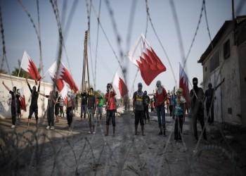 البحرين.. مظاهرات محدودة في الذكرى العاشرة للاحتجاجات