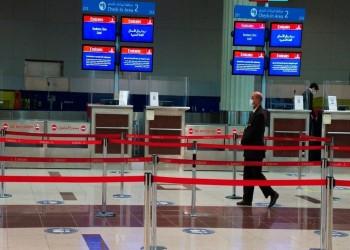 بعد تراجع أعداد المسافرين 70%.. رئيس مطار دبي يحذر من عام صعب