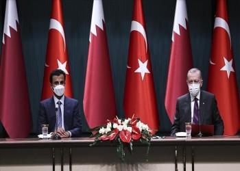 قطر تدين بشدة مقتل 13 تركيا بشمال العراق