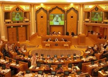 الشورى السعودي يطالب هيئة الترفيه بتنويع مصادر دخلها