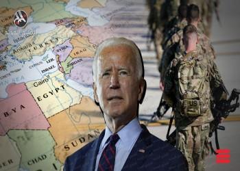 هل تتجه الولايات المتحدة إلى التخلي عن عقيدة كارتر بشأن الشرق الأوسط؟