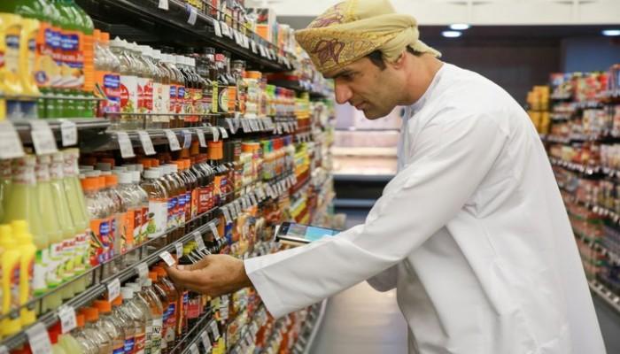 1.57% انخفاضا في التضخم بسلطنة عمان خلال يناير