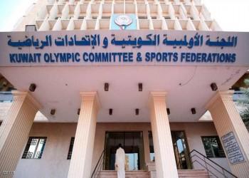 مع غياب الجماهير.. عودة النشاط الرياضي في الكويت