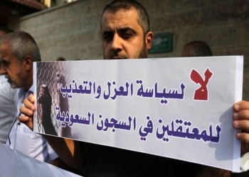 السعودية تؤجل الحكم على معتقلين فلسطينيين وأردنيين 4 أشهر
