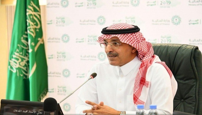 السعودية: نصيبنا من المقار الإقليمية للشركات أقل من 5% رغم أننا أكبر اقتصادات المنطقة
