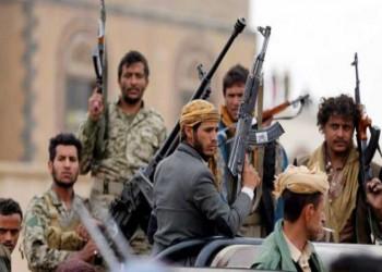 رسميا.. رفع اسم الحوثيين من قائمة الإرهاب الأمريكية