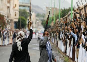 كيف علق الحوثيون على دعوة واشنطن لوقف هجماتهم على السعودية؟