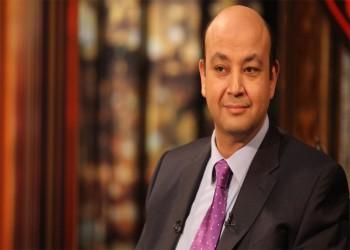 مصر.. إصابة الإعلامي عمرو أديب بحادث ونقله إلى المستشفى (فيديو وصور)