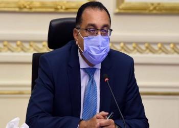 رئيس الحكومة المصرية: ليس لدينا رفاهية الإغلاق بسبب كورونا