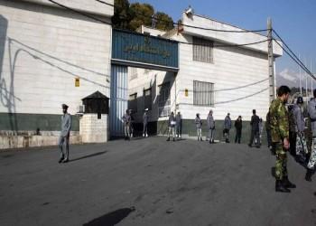 العفو الدولية تحذر من إعدام إيران 4 معتقلين بالأحواز سرا