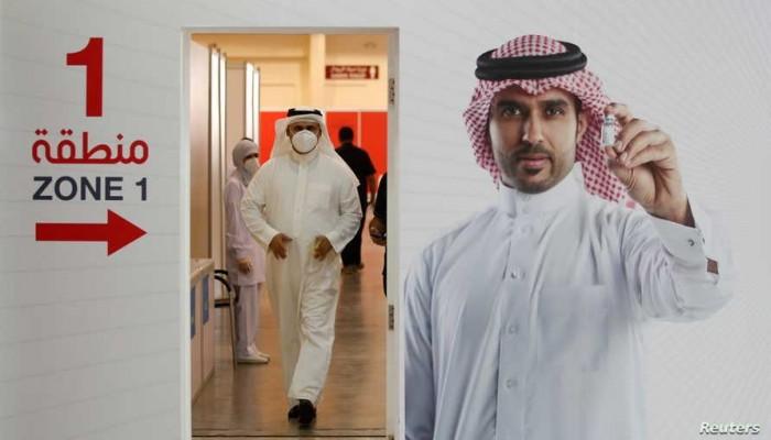 البحرين.. تمديد إجراءات مواجهة كورونا حتى منتصف مارس