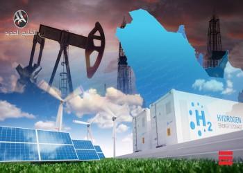 الهيدروجين يثير شهية الخليج الباحث عن بديل للنفط
