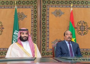 بـ55 مليون دولار.. السعودية تبني أكبر مستشفي في موريتانيا