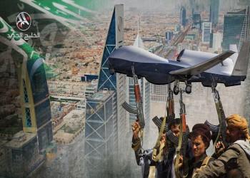 و.س. جورنال: طائرات مسيرة هاجمت الديوان الملكي بالرياض انطلاقا من العراق