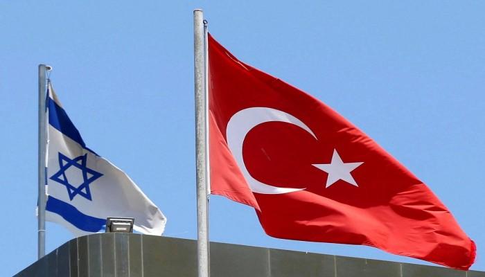 خبراء يتوقعون تحسنا في العلاقات التركية الإسرائيلية